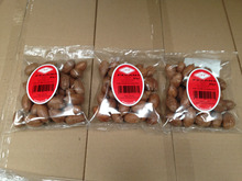 Pecans 5x227gms < NATURAL untreated in shell nuts